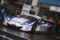 2012 AUTOBACS SUPER GT 第7戦 SUPER GT IN KYUSHU 300km 13