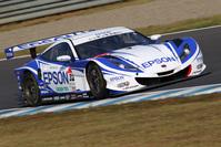 2012AUTOBACS SUPER GT 第8戦 MOTEGI GT 250km RACE 12