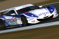 2012AUTOBACS SUPER GT 第8戦 MOTEGI GT 250km RACE 13