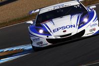 2012AUTOBACS SUPER GT 第8戦 MOTEGI GT 250km RACE 20