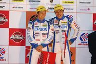 2012AUTOBACS SUPER GT 第8戦 MOTEGI GT 250km RACE 39