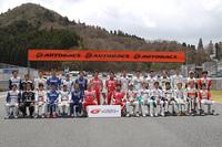 2013 AUTOBACS SUPER GT 第1戦 OKAYAMA GT 300km RACE 8