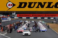 2013 AUTOBACS SUPER GT 第1戦 OKAYAMA GT 300km RACE 12
