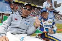 2013 AUTOBACS SUPER GT 第2戦  FUJI GT 500km Race 11