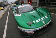 2006 SUPER GT 第5戦 Sugo
