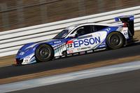 2013 JAF GP 富士スプリントカップ 1