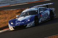 2013 JAF GP 富士スプリントカップ 17
