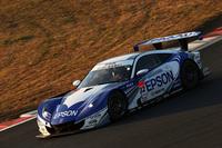 2013 JAF GP 富士スプリントカップ 20