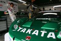 2007 SUPER GT 第2戦 OKAYAMA
