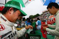 2007 AUTOBACS SUPER GT 第5戦 菅生