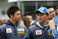 JAF Grand Prix FUJI SPRINT CUP 2010