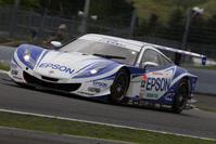 2012 AUTOBACS SUPER GT Rd.2 FUJI GT 500km RACE