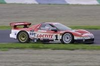 2001 ロックタイト NSX