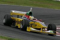 2004 FORMULA NIPPON 第6戦 MINE