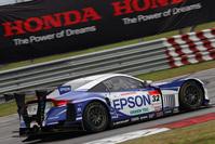 2012 AUTOBACS SUPER GT Rd.3 SUPER GT INTERNATIONAL SERIES MALAYSIA 15