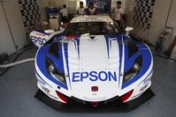 2012 AUTOBACS SUPER GT Rd.3 SUPER GT INTERNATIONAL SERIES MALAYSIA 21