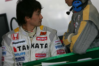 2006 SUPER GT 第1戦 SUZUKA