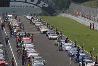 2012 AUTOBACS SUPER GT Rd.4 SUGO GT 300km RACE 14